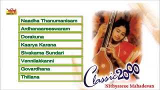 CARNATIC VOCAL | CLASSIC 2000 | NITHYASREE MAHADEVAN | JUKEBOX