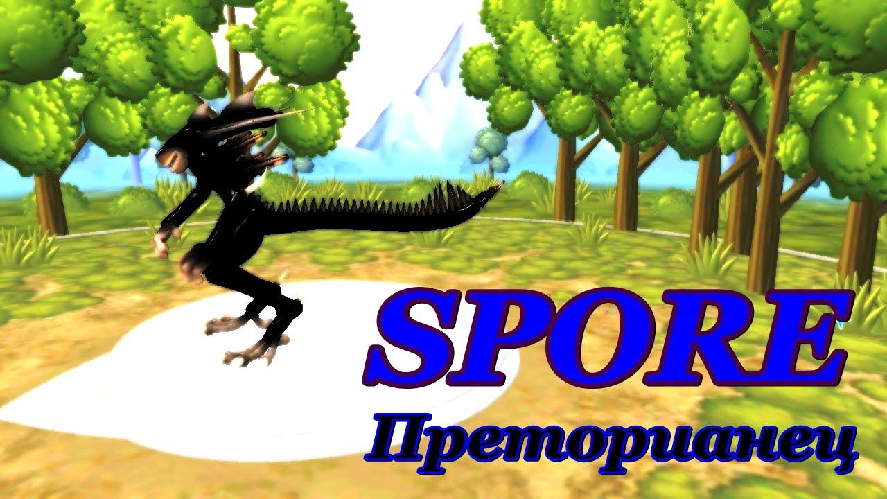 Пираты Spore Wiki Fandom powered by Wikia