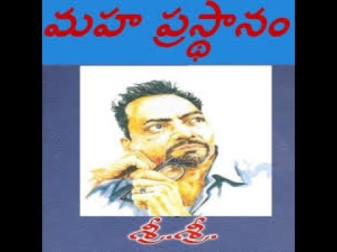 Sri sri mahaprasthanam book pdf free download foodtube®.