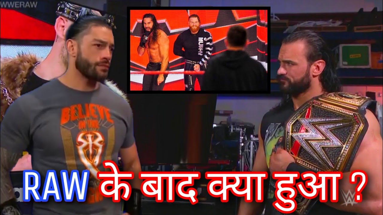 Roman Reigns Appears After Raw ! Seth Rollins On His Character,Drew Best - WWE SummerSlam 2020