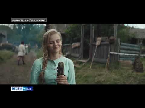 В прокат вышла комедия режиссёра Клима Шипенко «Холоп»