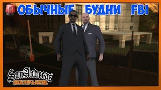 SAMP (Advance RP Red): Обычный будни FBI #4 - Итальяшки нонРПшки