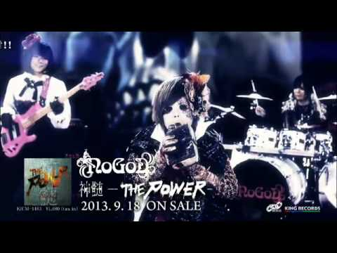 THE POWER (short version)/NoGoD