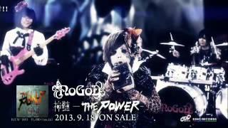 THE POWER (short version)/NoGoD