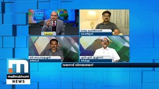 Has Wayanad Seat Turned A Burden For Congress?| Super Prime Time| Part 1| Mathrubhumi News