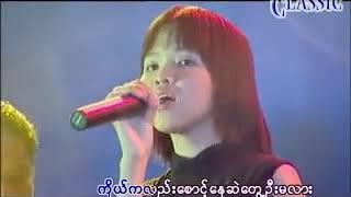 R ဇာနည္ ႀကိဳးႀကာ လြဲေနတဲ႔ဆံုမွတ္မ်ား Karaoke Song