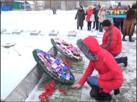 """Акция """"Дороги славы - наша история"""" в Суровикино"""