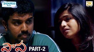 Paapa Telugu Horror Full Movie HD   Deepak Paramesh   Jaqlene Prakash   Part 2   Shemaroo Telugu