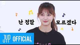 "TWICE REALITY ""TIME TO TWICE"" EP.02 (SUB)"