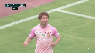 ハイライト:カマタマーレ讃岐vs福島ユナイテッドFC J3リーグ 第11節 2021/6/13