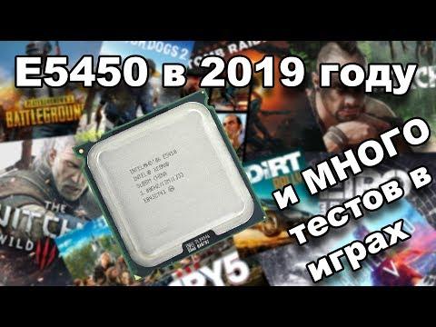 Xeon E5450 в 2019-ом + 12GB Ram, GTX 1070, ASUS P5Q3 Ч.4