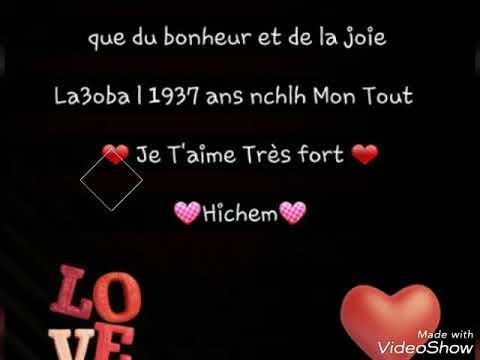 Bon Anniversaire Mon Amour Jtm