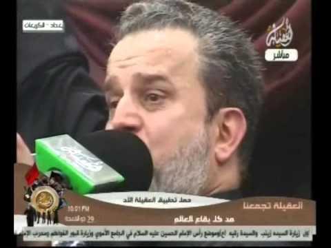 سلام الله على موسى بن جعفر والجواد ملا باسم الكربلائي ليلة 30 ذو القعدة 1436 بغداد الكريعات