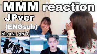 Download TREASURE [MMM] (Japanese ver)MV リアクション動画 | 空耳ワールドに陥りましたwww(ENG)