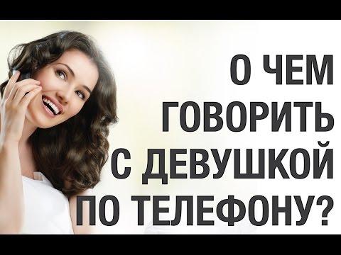 знакомство с женщиной красноярский край для интим