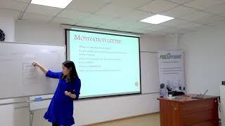 Полное руководство. Пишем MOTIVATION LETTER на английском языке для поступления в университет