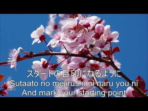 Sakura no Ki ni Narou - 桜の木になろう - Become a Cherry Blossom Tree
