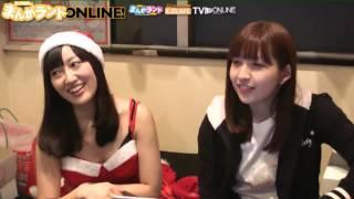 Recorded on 12/12/26 2012年最後愛沢舞美のまんがランドONLINE!TV...