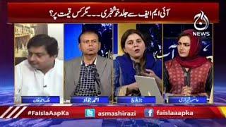 "Kya PDM Jamato Ka Vote ""BAP"" Ki Himayat Main?| Faisla Aap Ka With Asma Shirazi | 20 Oct | Aaj News"