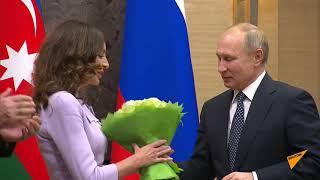 Владимир Путин вручил Орден Дружбы Мехрибан Алиевой