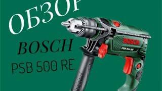 Обзор ударной дрели BOSCH PSB 500 RE