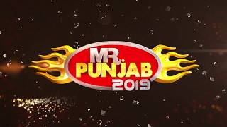 Mr. Punjab 2019 | Auditions Venue | Chandigarh | Ludhiana | Amritsar | Jalandhar | PTC Punjabi