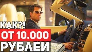 Как быстро развиться на Seosprint и начать зарабатывать по 1000 рублей в день! Wlader