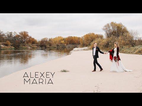 Алексей и Мария, 13 октября 2018 года, г. Муром   свадебный день  