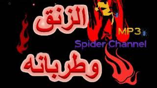 حماده الرحيمه    لولبة العربية