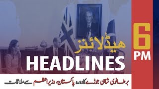 ARYNews Headlines |President hails role of Prince William, Kate in social sector| 6PM | 15 Oct 2019