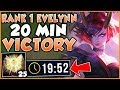 #1 EVELYNN WORLD SHOWS HOW TO END A GAME IN UNDER 20 MINUTES - League of Legends