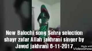 Download lagu New Balochi Sehra song 5 singer Javed jakhrani-6-11-2017