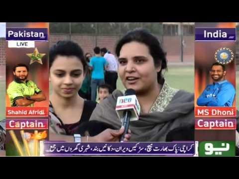 Pakistani Media on India Vs Pakistan World T20 Cricket in Kolkata