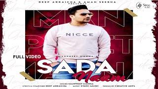 Sada Naam (Manpreet Manna) Mp3 Song Download