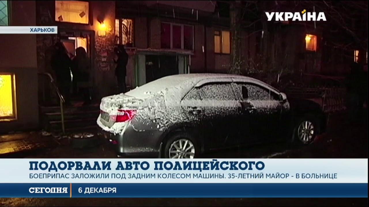 Пригнать авто из США в Украину это легко. Nissan Leaf в Харькове .