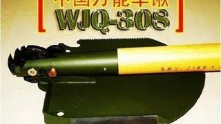 中国のスコップ試したけど万能過ぎワロタwwwwwwwwww WJQ-308