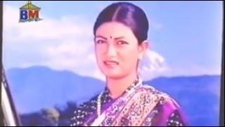 Nepali Movie - Kanchi Part 1