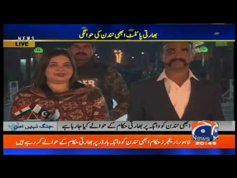 #Pakistan Releases #IndianPilot