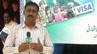 NADRA Sukkur region start Watan card to flood victims at Public School Sukkur (Imran Malik )