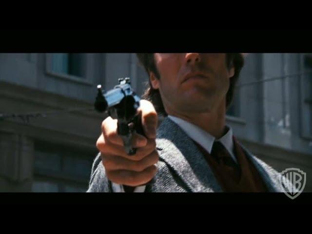 Dirty Harry Blu-ray