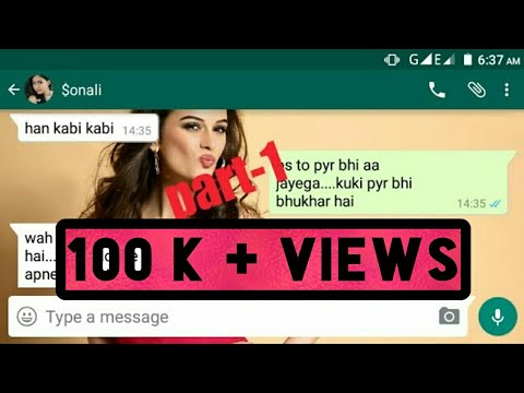 How To Flirt On Chat | How To Impress A Girl ( Part-1)