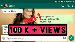 how to flirt on chat   how to impress a girl ( part-1)
