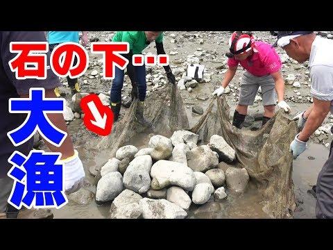 岩ごと巨大ネットで包んだら大漁に獲れた【NHKコラボ】