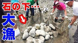 岩ごと巨大ネットで包んだら大漁に獲れた【NHKコラボ】 thumbnail