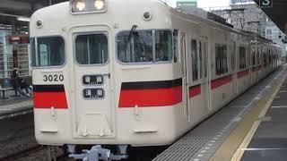 山陽3000系3020F山陽明石駅発車※発車メロディーあり