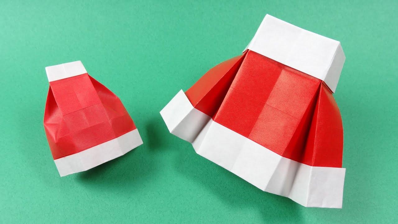 折り紙で作る立体的な「サンタの服と帽子」Origami Santa's Jacket and Hat