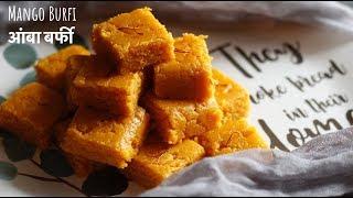 Mango | Mango Burfi dessert recipes | mango summer dessert ideas | mango recipes | Kalakand recipe