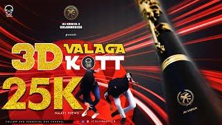 3D Kodava Valaga Kott | Kodava Dance | Jai Kodava