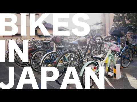Thumbnail: Why Biking in Japan is Amazing