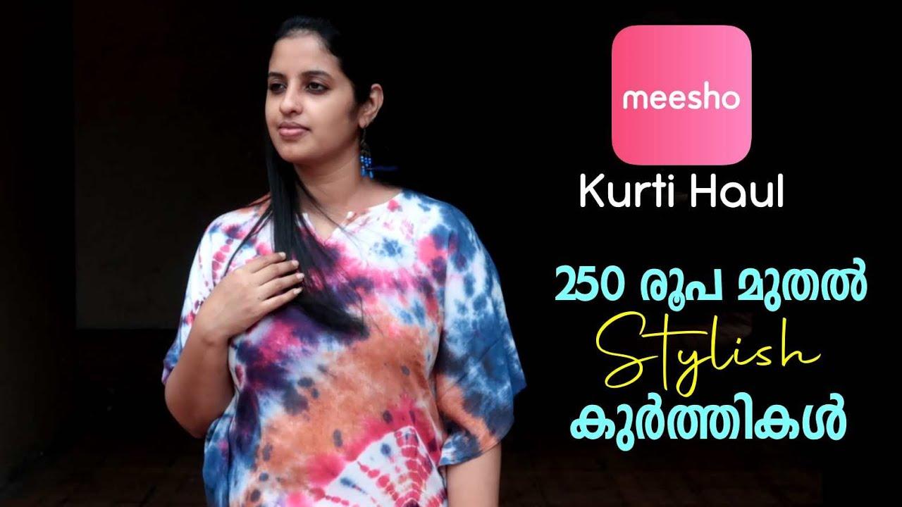 വെറും 250 രൂപക്ക് 😱 ഇത്ര നല്ല  കുര്ത്തികളോ?🤯 || Meesho Kurti Haul || Kurtis starting at Rs 250